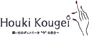 Houki Kougei